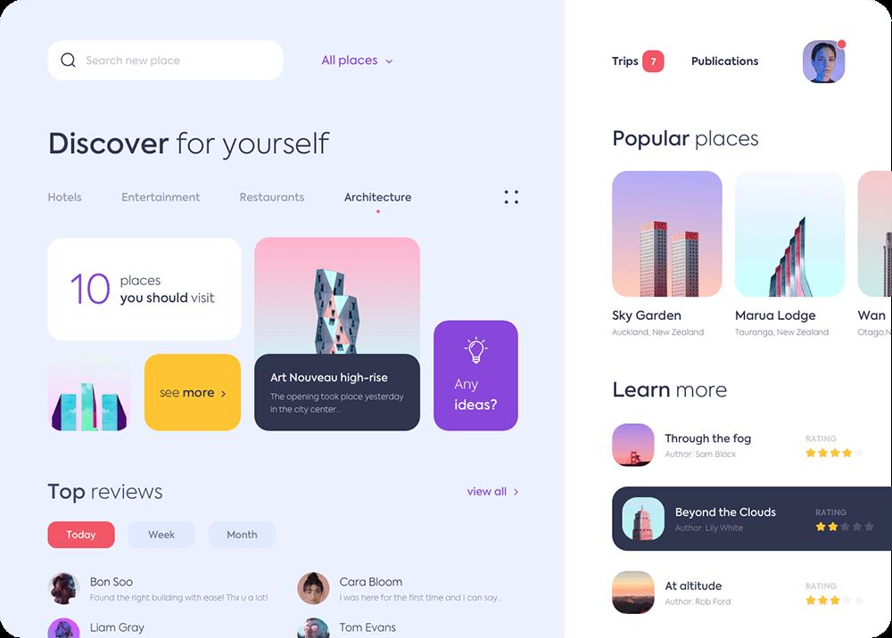 app-feature-2
